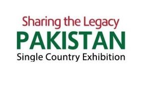 Pakistan - Logo